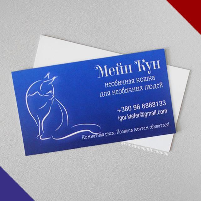 Как сделать визитку для печати