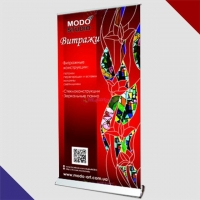 roll-up-lux-100x200-sm9