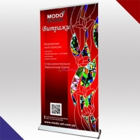 roll-up-lux-100x200-sm