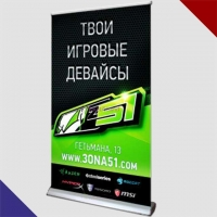 roll-up-lux-120x200-sm5