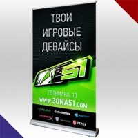 roll-up-lux-120x200-sm6